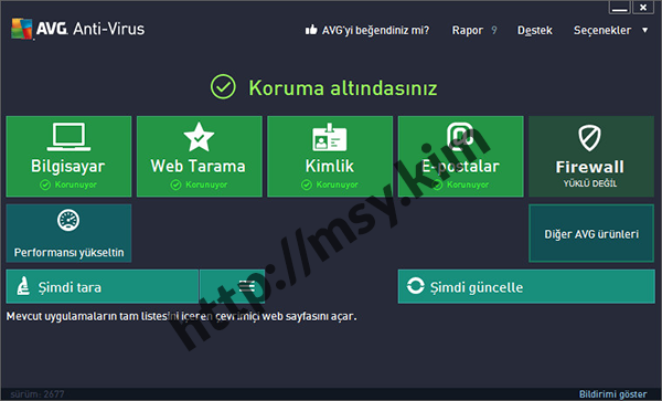 AVG-Anti-Virus-Free-2013-egcr-23583