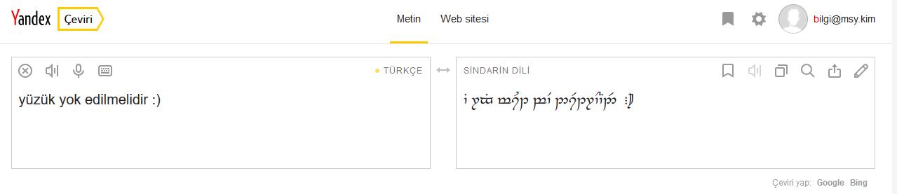 sindarin elf dili